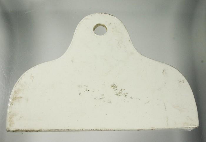Ceramic bin label for PORT c. 1850